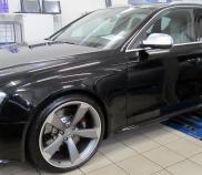 Audi RS4 Avant Quattro 4.2lt V8 331KW