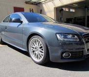 Audi A5 Coupé 3.0lt TDI Quattro 175KW
