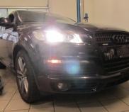 Audi Q7 4.0lt TDI